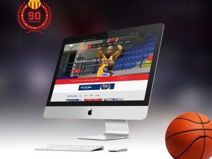 Keravnos Strovolou Basketball – Web Design